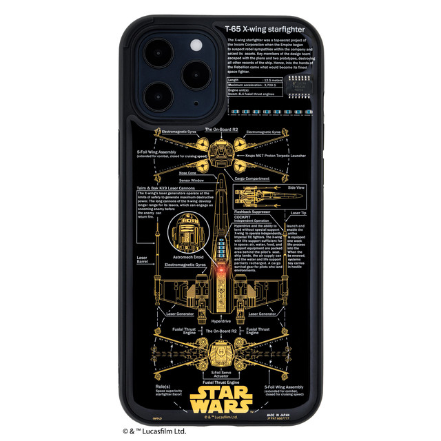 FLASH X-WING 基板アート iPhone 12 Pro Max ケース 黒【東京回路線図A5クリアファイルをプレゼント】