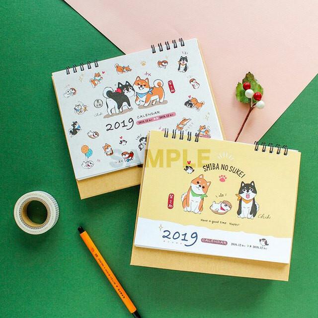 2019年卓上カレンダー - 柴之介 犬