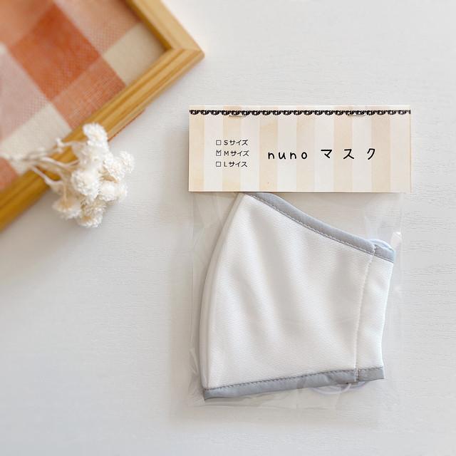 【再入荷】布マスク(制菌ニット生地使用)/Mサイズ・グレー