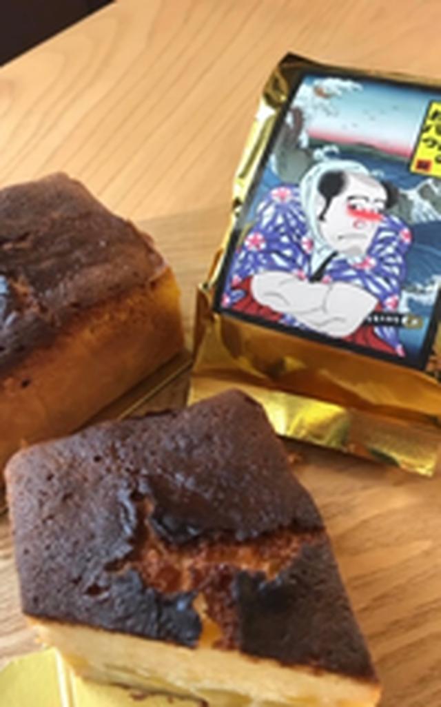 呑み助のお八つ 〜日本酒と栗のパウンドケーキ〜