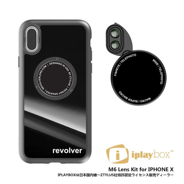 オフィシャルサイト限定販売【iPhone X & XS向け】6つのレンズを搭載したレンズ着脱型ケース