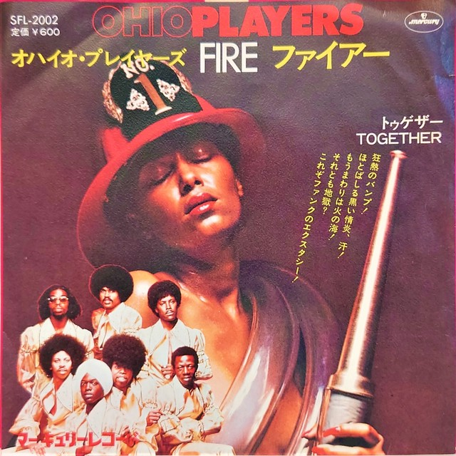[中古7inch]  Ohio Players ‎– Fire