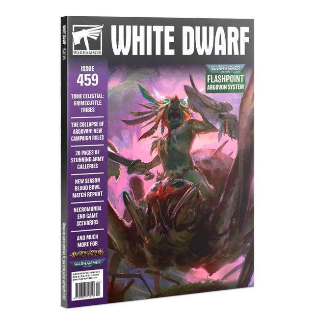 WHITE DWARF ホワイトドワーフ 459号 日本語版