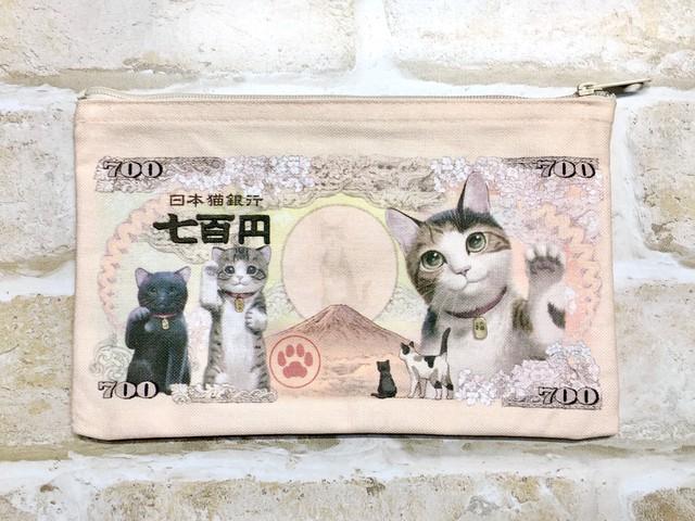 招福・猫紙幣手帳型スマホケース