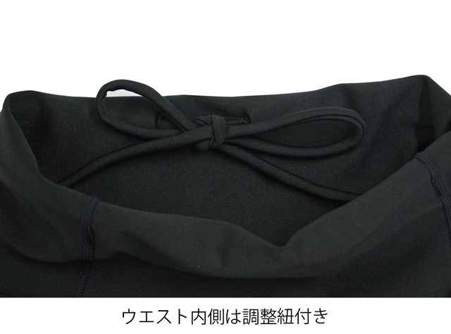 ミストラル ウィメンズ【アクティブフィットフルレングスレギンス】BLACK