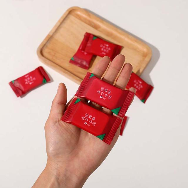 使い捨ておしぼり 圧縮 おしりふき 圧縮タオル ウェットティシュ 小型 軽量 携帯に便利 業務用 韓国版 MY9001