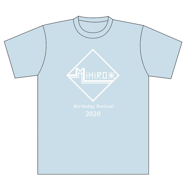 【美広彩花】2020生誕Tシャツ