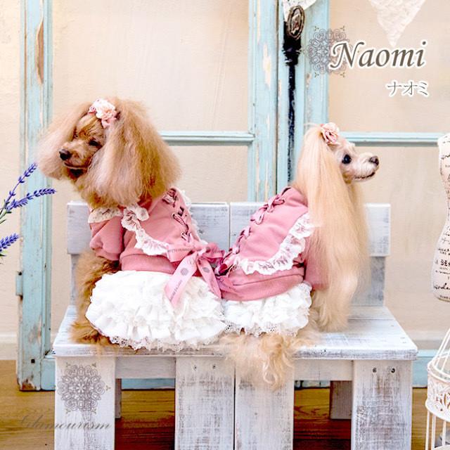 【即納】グラマーイズム Naomi ピンク(限定色)  ホワイト