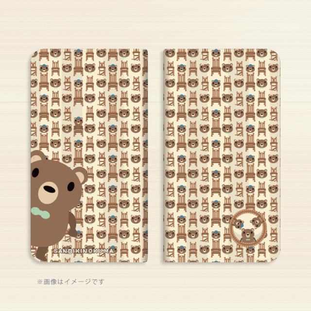 C*Android*Lサイズ*19-04TNCo*サンビキノクマのベルトなし手帳型スマホケース