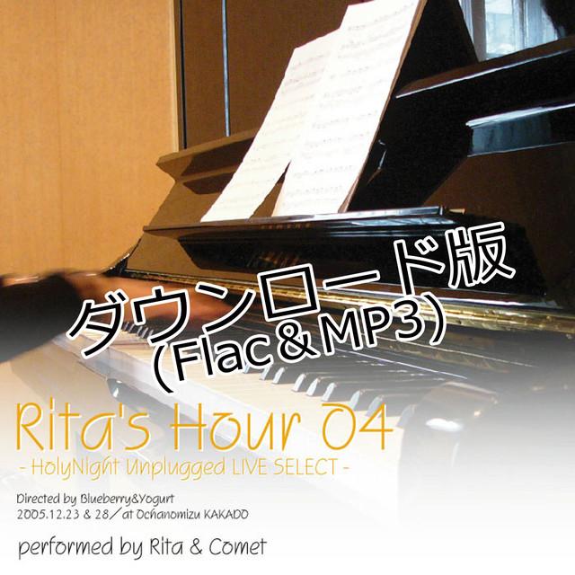 【ダウンロード版】『Rita's Hour 04』(FLAC+MP3)