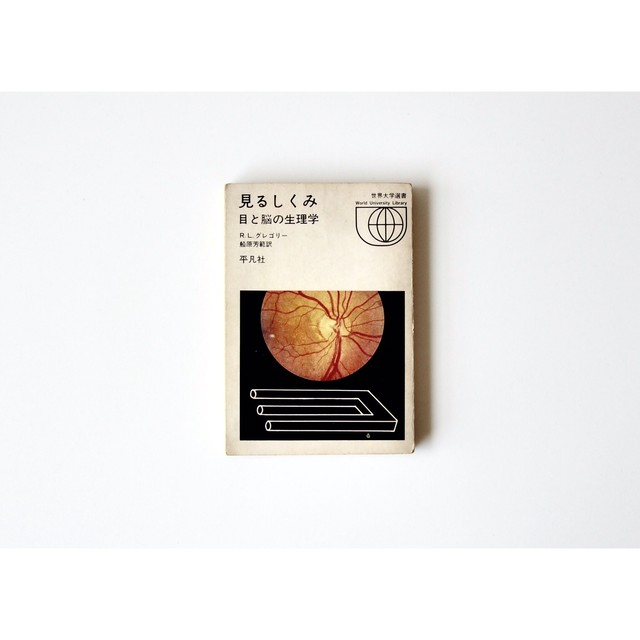 【 カピートパイプ 】ベント / ショートスモーク / パイプ