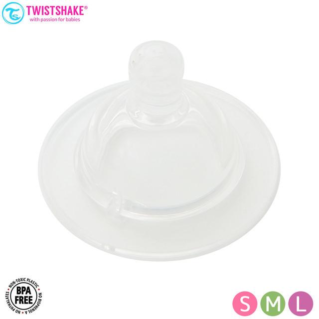 TWISTSHAKE ツイストシェイク ボトル ほ乳びん 専用 乳首