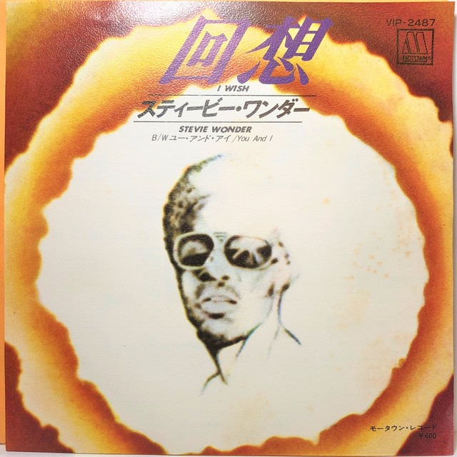 [中古7inch]  Stevie Wonder ‎– I Wish