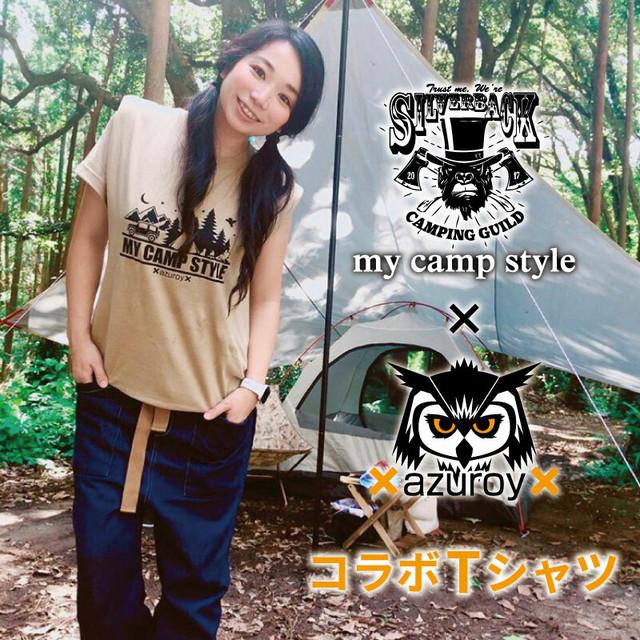 ★50枚限定★my camp style  x azuroy xコラボTシャツ