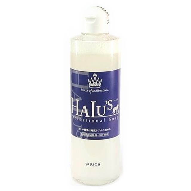 【ウイルス・菌を不活性化】HALU'S(ハルズ)ハイレベル無添加シャンプー300ml