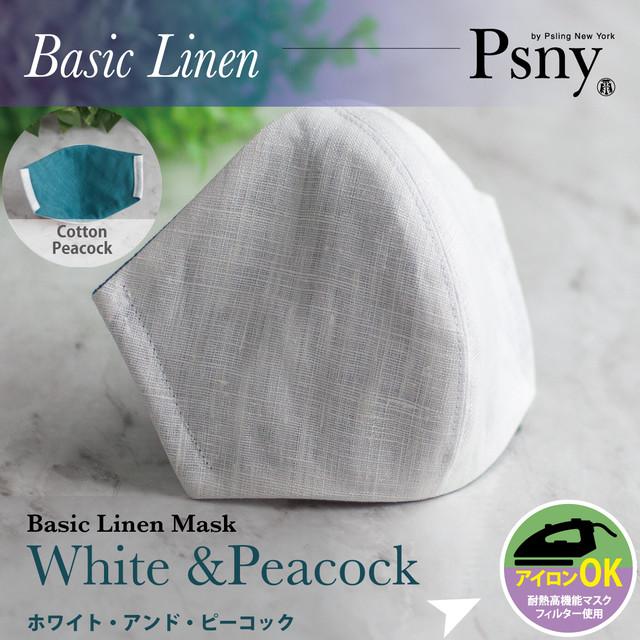 PSNY ベーシックリネン・ホワイト&ピーコック 花粉 黄砂 洗える不織布フィルター入り 立体 大人用 マスク 送料無料 BL8