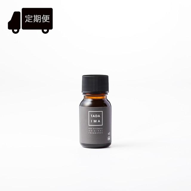 ※送料無料※TADAIMA 02 bitter citrus【アロマオイル 10ml】
