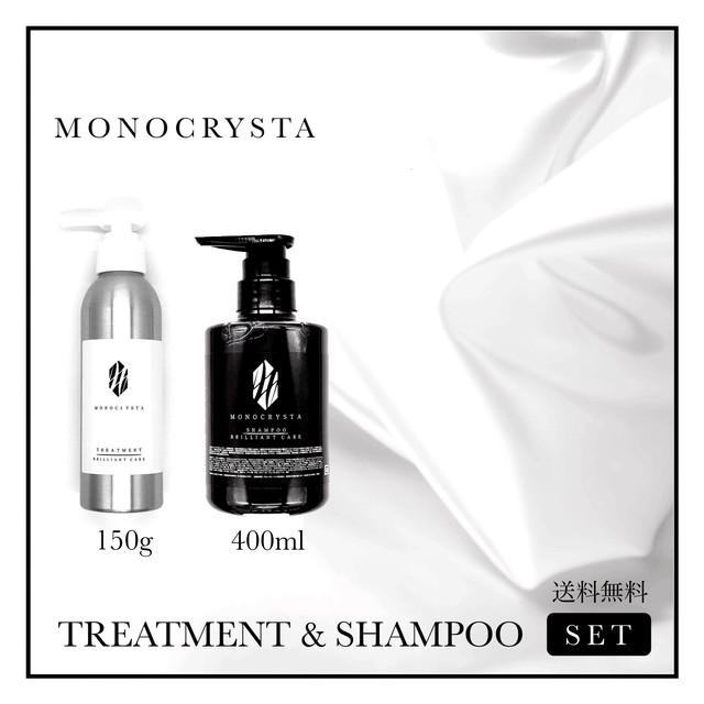【送料無料セット】TREATMENT & SHAMPOO |150×400