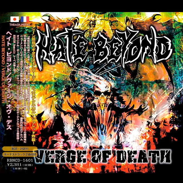 HATE BEYOND『Verge Of Death』CD (2nd press)