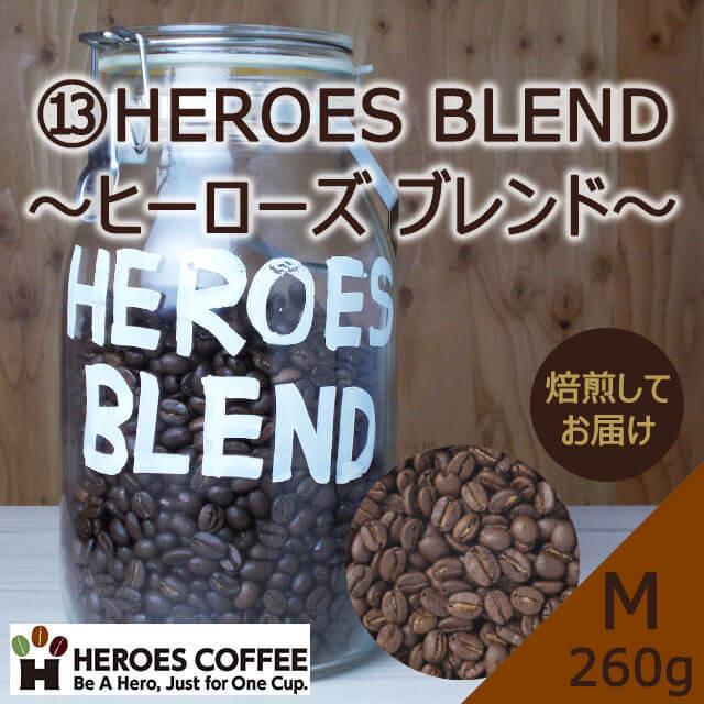 ⑭ ICE COOL BLEND ~アイスコーヒー ブレンド~ L