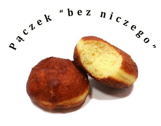 """プレーンポンチキ Paczek """"bez niczego"""""""