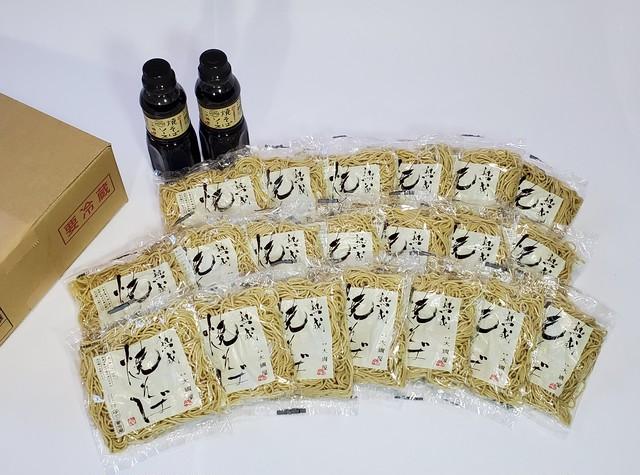 熟成焼そば20食セット(熟成焼そば中太麺20袋、焼そばソース300ml2本、レシピ冊子)