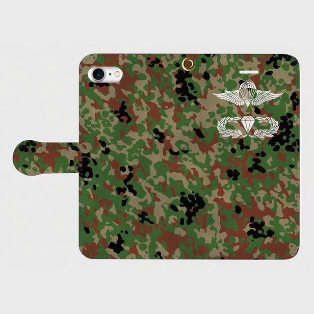 陸上自衛隊 迷彩2型 レンジャー徽章 iPhoneケース