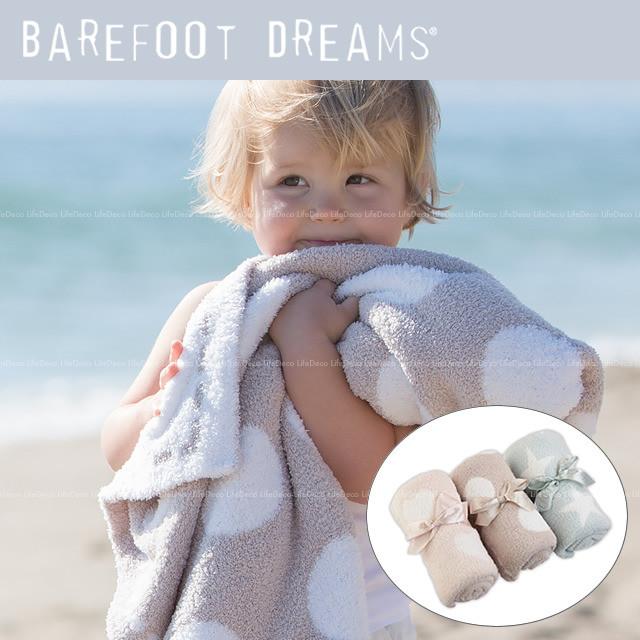 Barefoot Dreams ベアフットドリームス CozyChic コージーチック ふわふわ ドリーム ブランケット