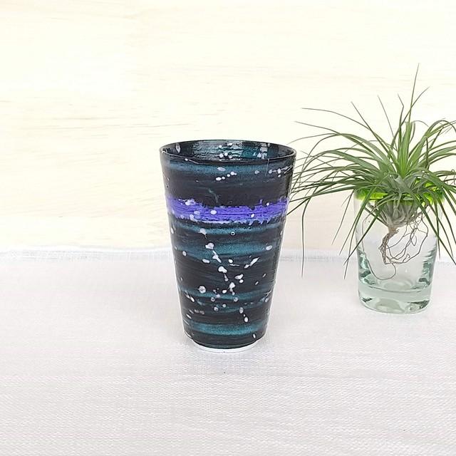 秀島窯作 光彩釉 銀河 タンブラー (ブルー)