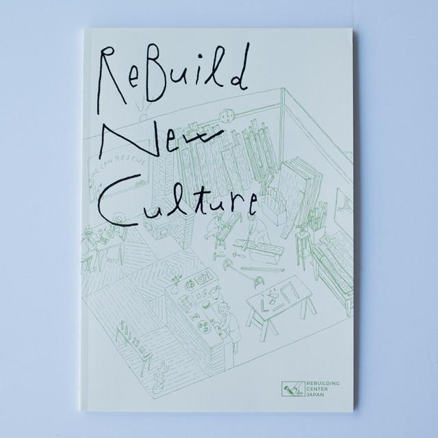 ReBuild New Culture