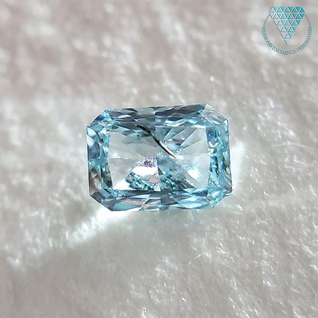 0.139 ct Fancy Intense Blue Green I1 CGL 天然 グリーン ブルー ダイヤモンド ルース