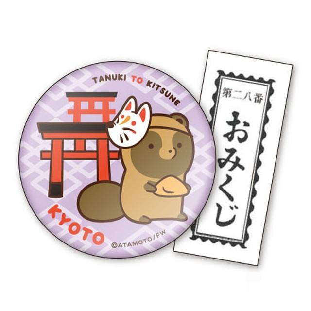 タヌキとキツネ(稲荷)タヌキ 缶バッジ