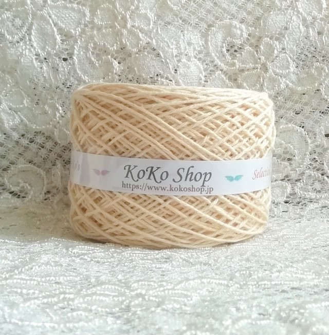 §koko's Selection§ コットン75% & 高級麻25% 77g  約190m マクラメ糸 レース糸