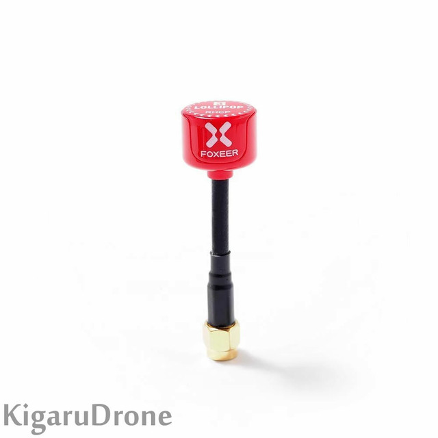Foxeer 5.8G Lollipop3 2.5DBi Antenna RHCP  60mm SMA male Red