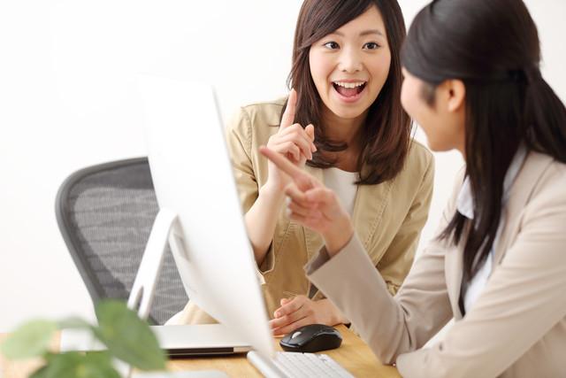 女性起業家向け・コンサルティング(単発可)