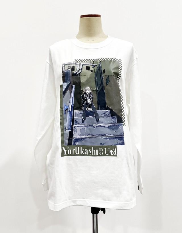 〈よふかしのうた〉ロングスリーブTシャツ