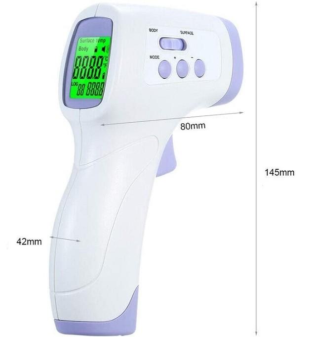 非 電子 接触 体温計