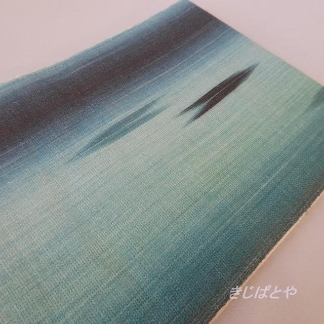 白地に波の半幅帯