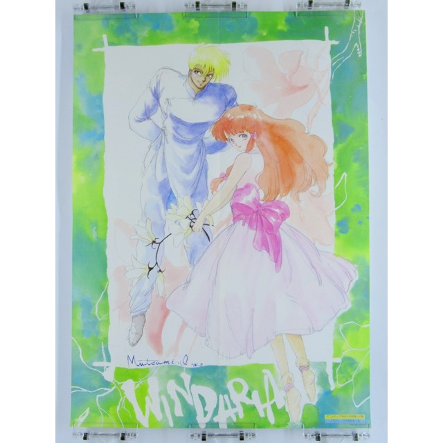 Windaria & Gundam ZZ - B3 size Double Sided Poster Animedia 1986 May