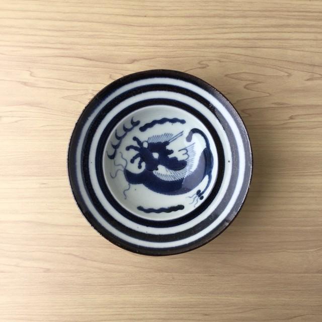 【有田焼】石焼古染輪線竜 16cm鉢