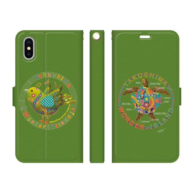 【iPhone 手帳型スマホケース】YAKUSHIMA WONDER ISLAND グリーン