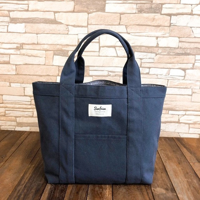 Tote bag M - Charcoal gray