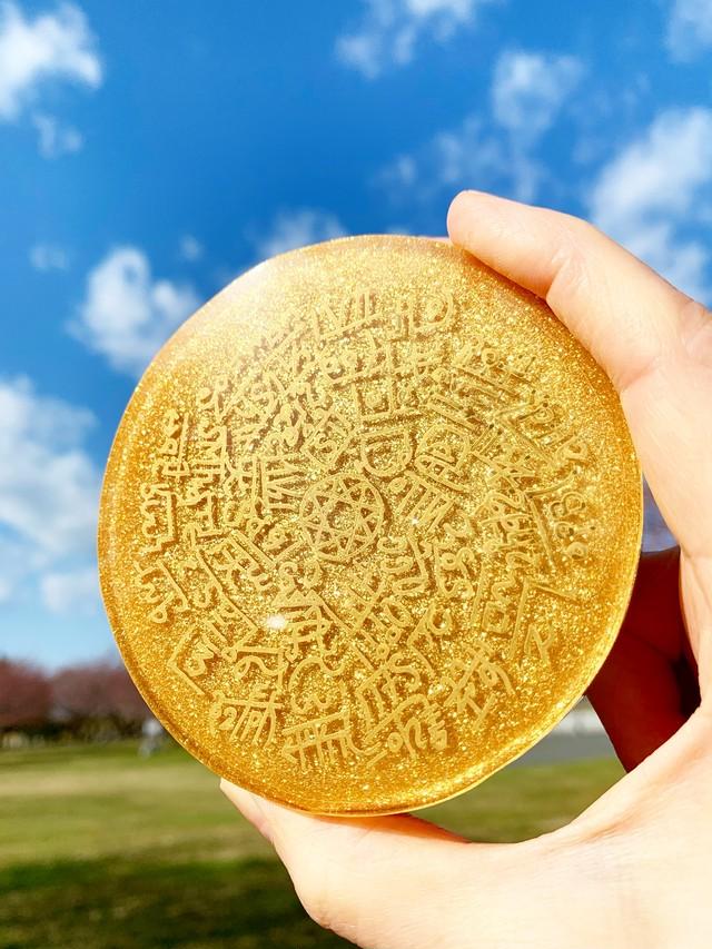 【完全解放型 竜体フトマニ図入り】丸プレート型オルゴナイト(9cm)