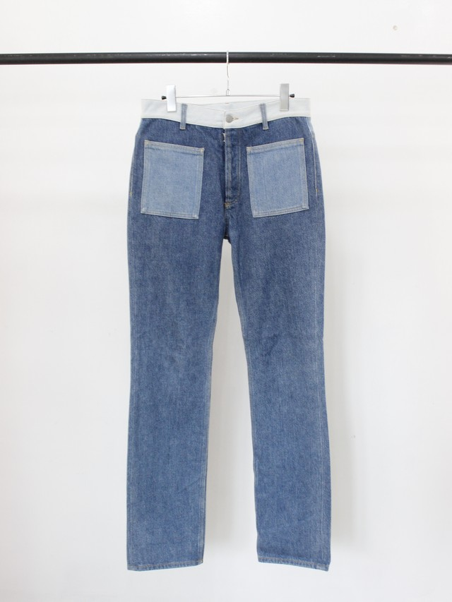 Used Maison Margiela Denim pants