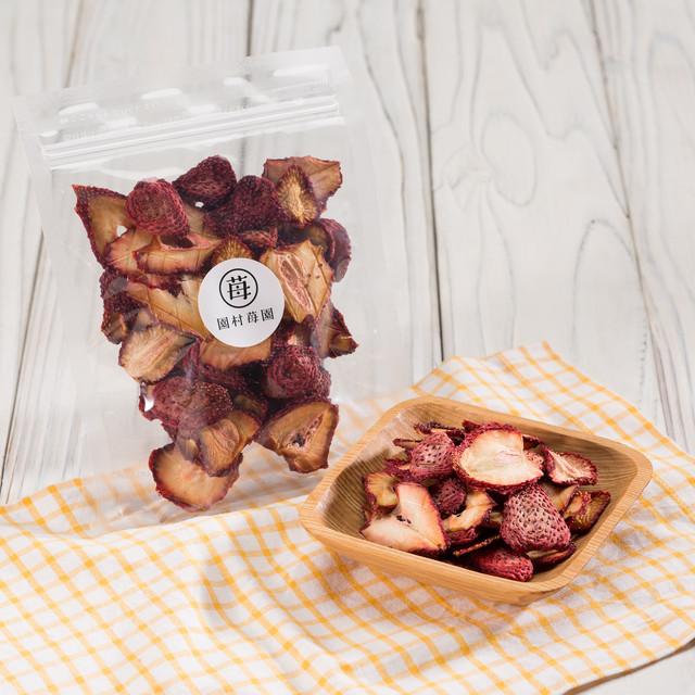 冷凍いちごパウダー「さら苺」 1kg