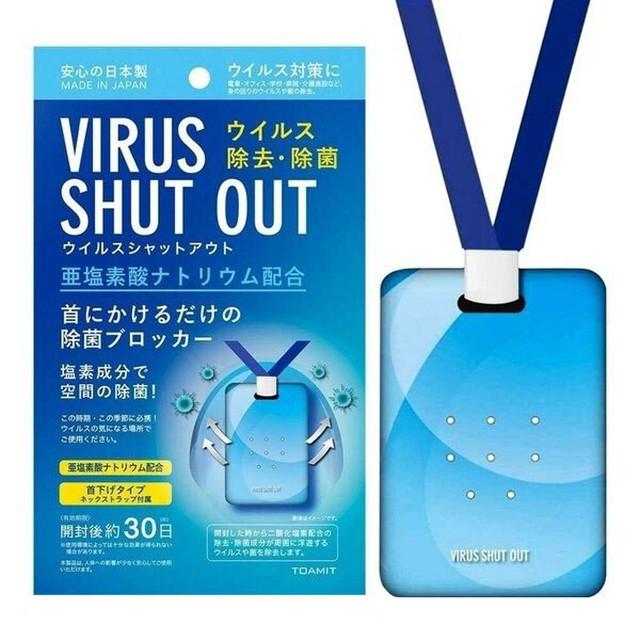 【原価送料無料】日本製 ウイルス除去「ウイルスシャットアウト 4個セット」空間除菌