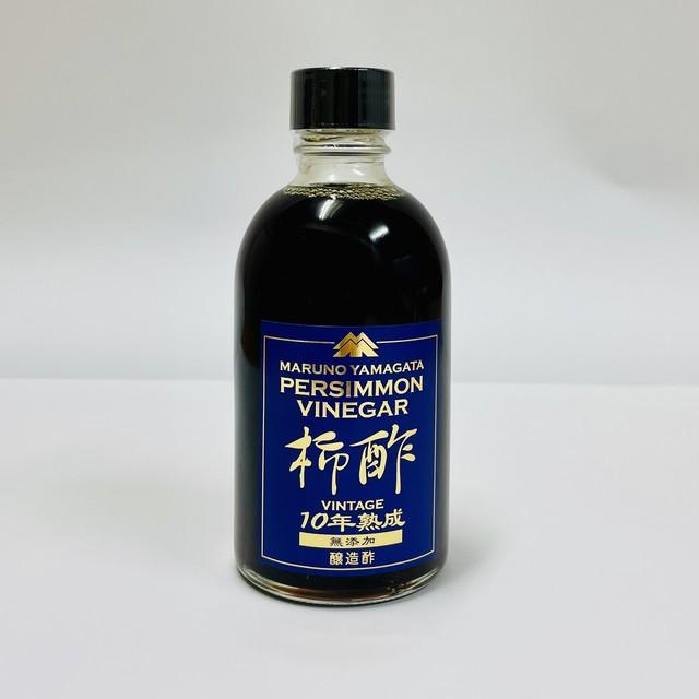 10年熟成無添加柿酢(原酢)300ml