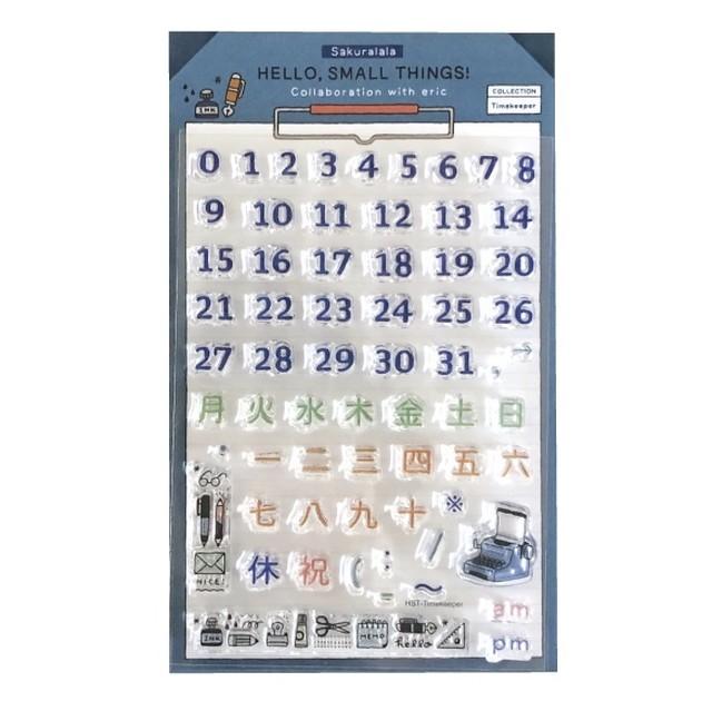 (5月下旬入荷予定))sakuralala クリアスタンプ HST015 Timekeeper
