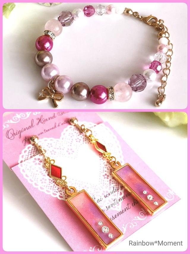 【Rainbow*Moment】 ラッキーボックスA  No.4 グラデーションイヤリング(Pink) No.9 ラッキーチャームブレスレット(リボン) 2点セット pb1611001