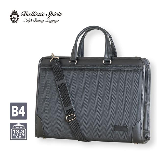 BS-4831 自立型ビジネスバッグ BALLISTIC SPIRIT バリスティックスピリット